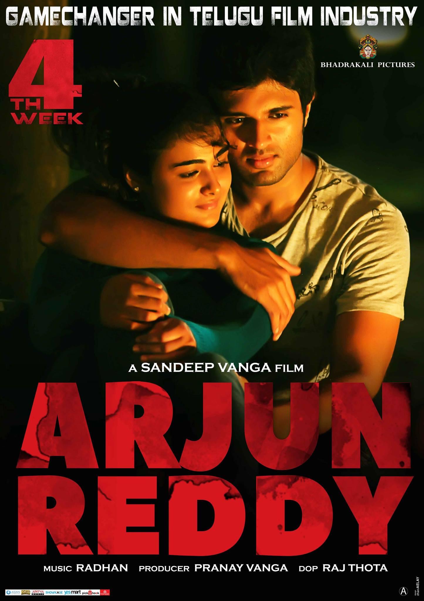 4k hd movies telugu download