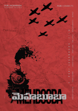 Akash Puri Mehbooba Movie First Look ULTRA HD Posters WallPapers