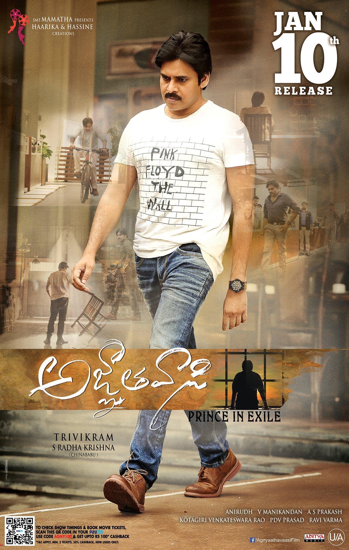 Pawan Kalyan Trivikram Srinivas PSPK25 Movie First Look ...
