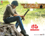 Pawan Kalyan Agnathavasi Movie First Look ULTRA HD Posters WallPapers
