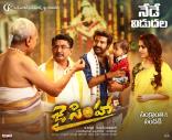 BalaKrishna Jai Simha Movie First Look ULTRA HD Posters WallPapers