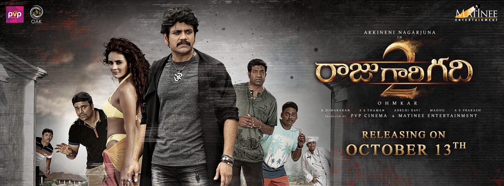 nagarjuna raju gari gadhi 2 movie first look ultra hd