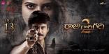 Nagarjuna Raju Gari Gadhi 2 Movie First Look ULTRA HD Posters WallPapers