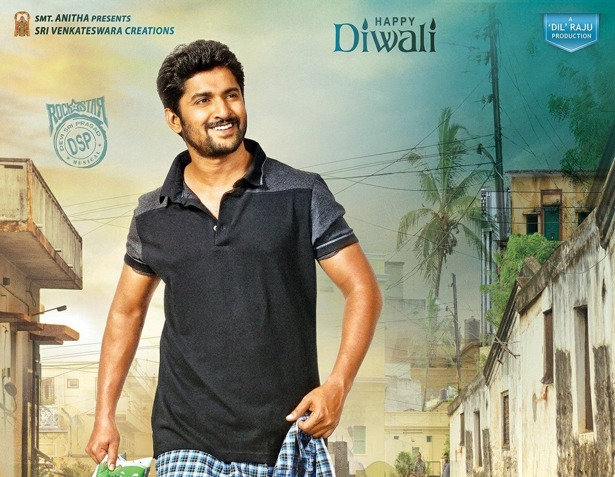 Nani Middle Class Abbayi Movie First Look ULTRA HD Posters