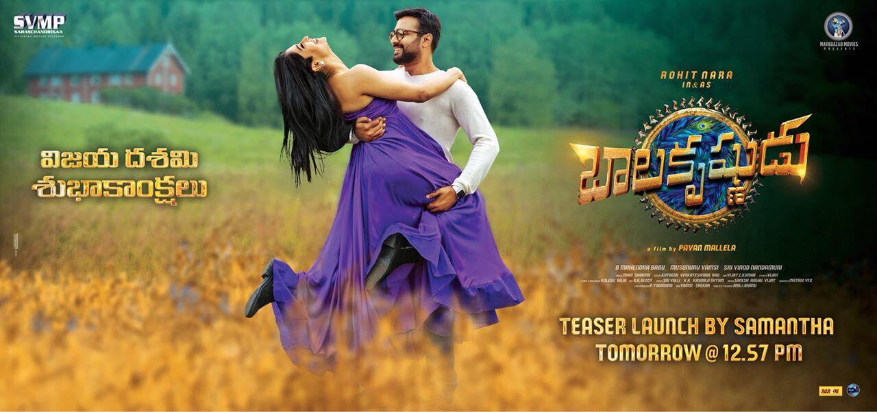 Srimanthudu Ultra Hd All Posters Wallpapers: Nara Rohit Balakrishnudu Movie First Look ULTRA HD Posters