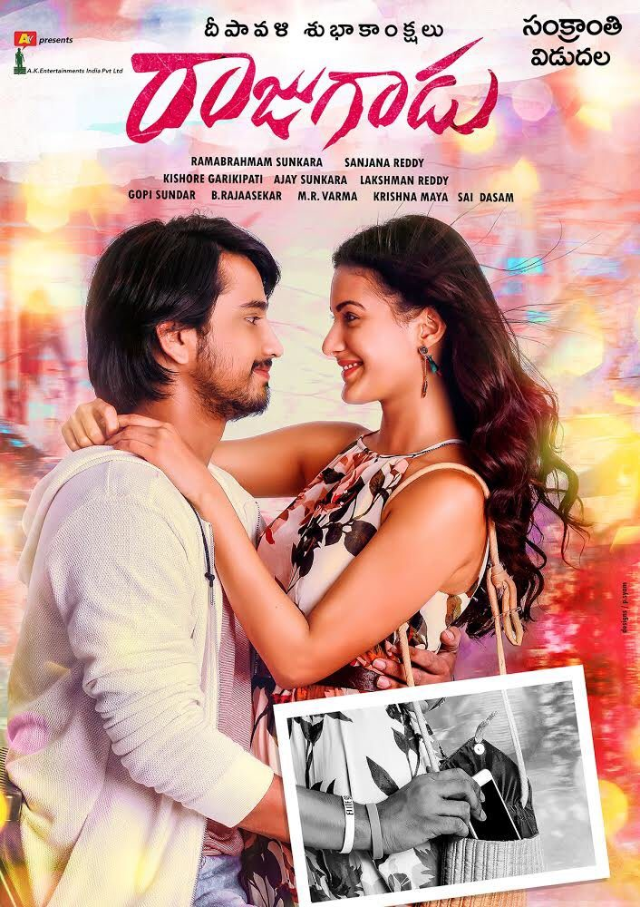 tamil new movies ringtones free download 2017