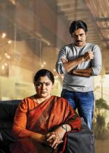 Agnathavasi Movie HD Photos Stills | Pawan Kalyan, Keerthy Suresh, Anu Emmanuel Images, Gallery