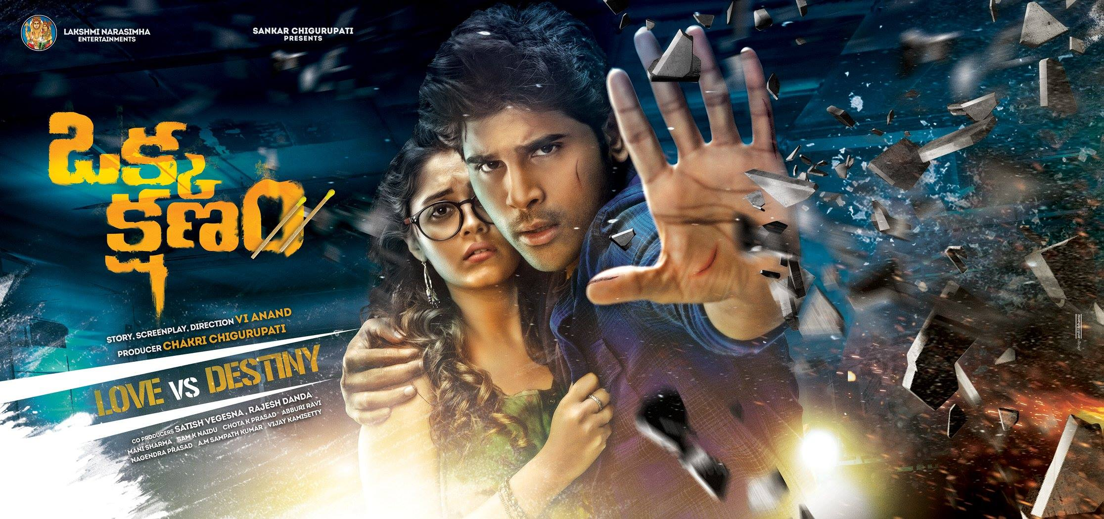 okka kshanam movie posters