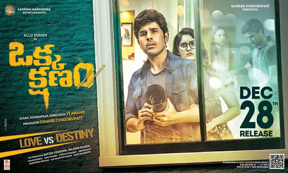 Srimanthudu Ultra Hd All Posters Wallpapers: Allu Sirish Okka Kshanam Movie First Look ULTRA HD Posters