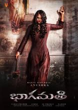Anushka Shetty Bhagmati Movie First Look ULTRA HD Posters WallPapers