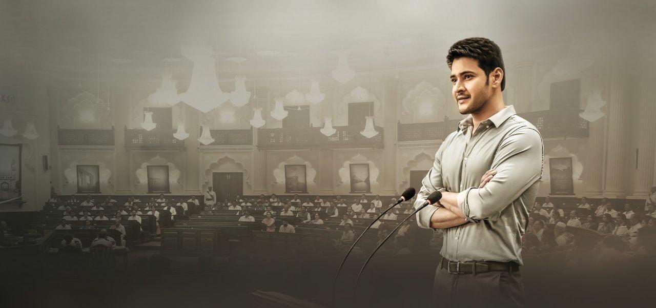 SHOCKING but TRUE - Box-Office Report - Mahesh Babu