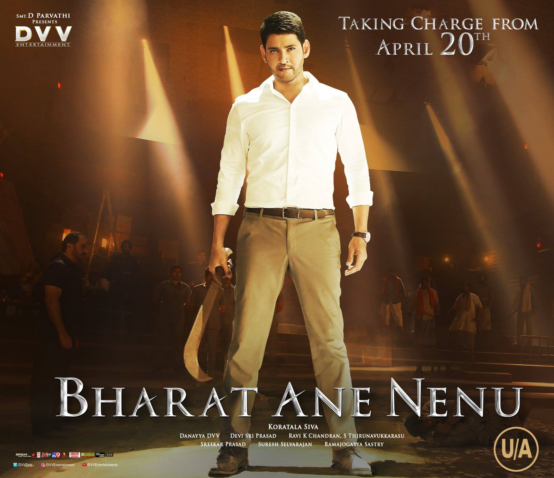 bharat ane nenu telugu movie download