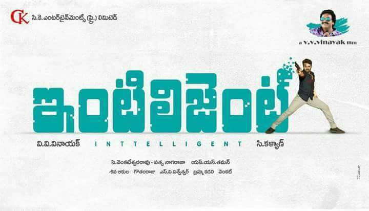 Sai Dharam Tej Intelligent Movie First Look ULTRA HD Posters WallPapers