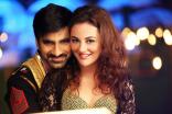 67-Touch-Chesi-Chudu-Movie-HD-Photos-Stills-Ravi-Teja-Raashi-Khanna-Seerat-Kapoor-Images-Gallery