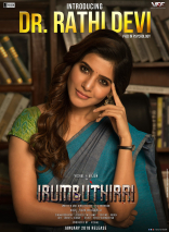 Vishal Abhimanyudu Movie First Look ULTRA HD Posters WallPapers