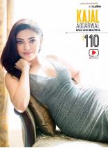 Kajal Agarwal EXHIBIT Hot Photo Shoot ULTRA HD Photos, Stills   Kajal Aggarwal for EXHIBIT India Magazine Images, Gallery