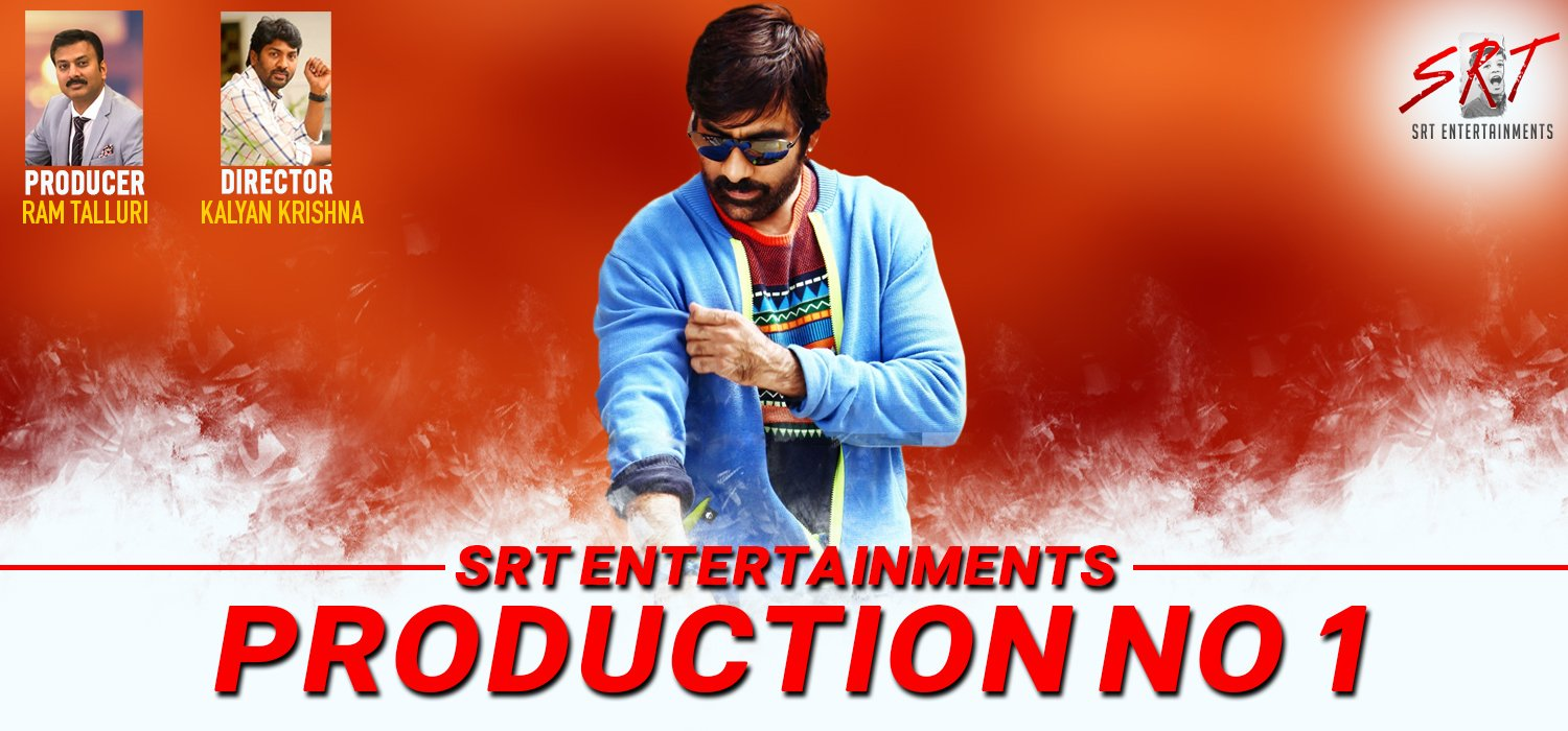 ravi teja nela ticket movie first look ultra hd posters wallpapers