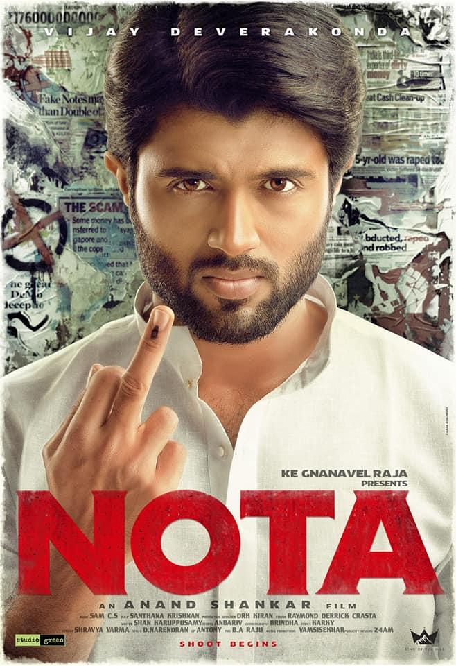 Vijay Deverakonda Nota Movie First Look Ultra Hd Posters
