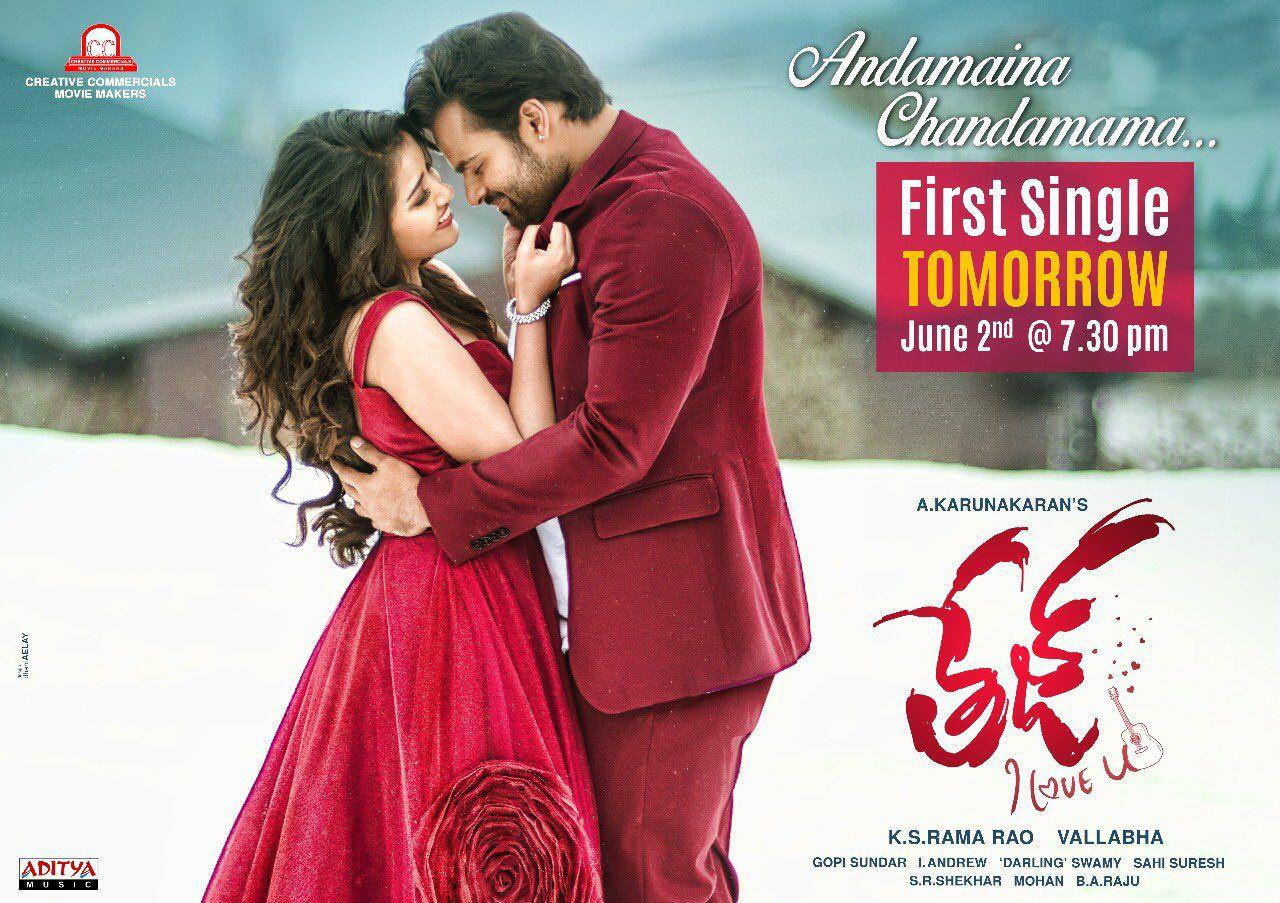 Sai Dharam Tej Tej I Love You Movie First Look ULTRA HD Posters WallPapers  | Anupama Parameswaran | 25CineFrames