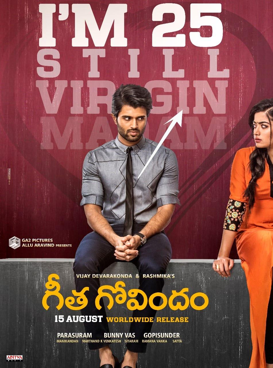 Vijay Devarakonda Geetha Govindam Movie First Look ULTRA