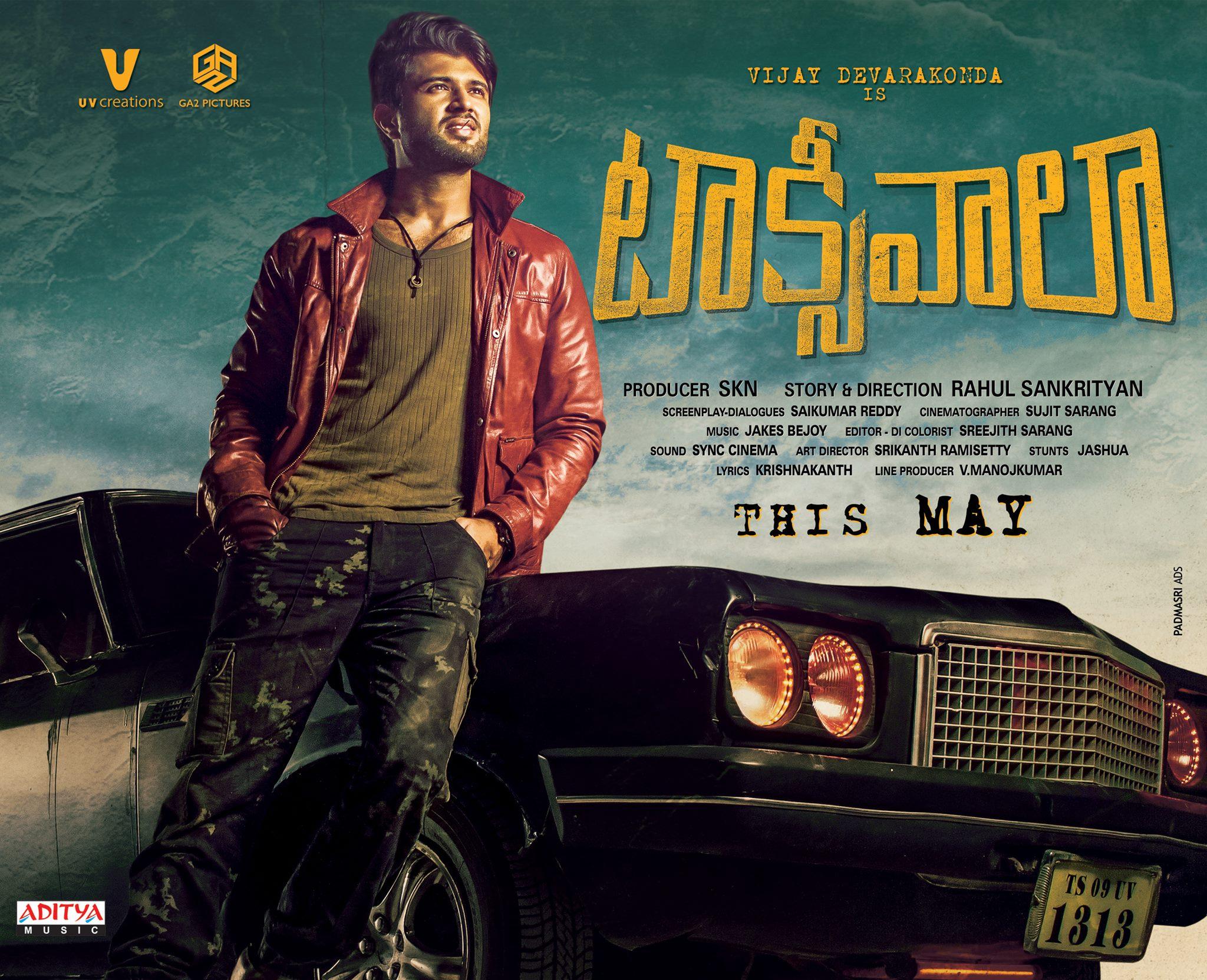 Srimanthudu Ultra Hd All Posters Wallpapers: Vijay Deverakonda Taxiwala Movie First Look ULTRA HD