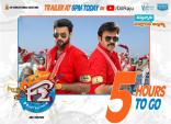 Venkatesh Varun Tej F2 Movie First Look ULTRA HD Posters WallPapers | Tamanna Bhatia, Mehreen Pirzada | F2 Telugu Movie Fun and Frustation Posters