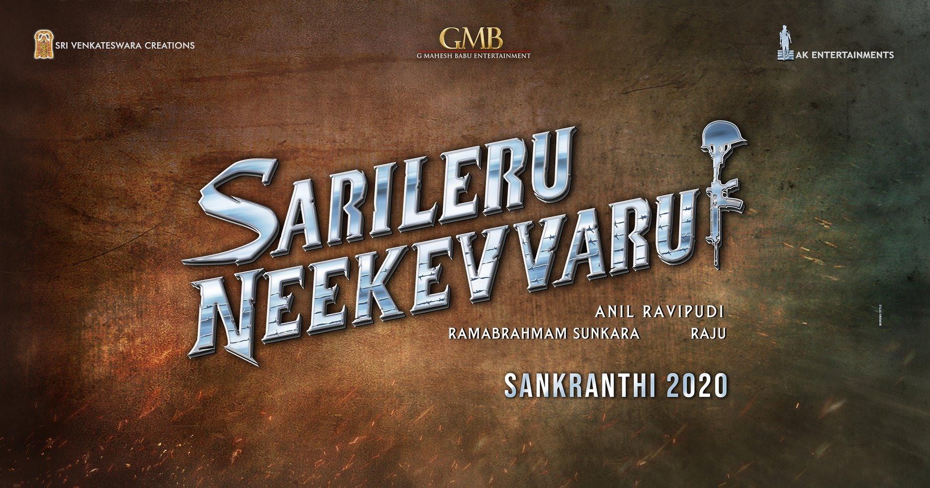 Srimanthudu Ultra Hd All Posters Wallpapers: Mahesh Babu Sarileru Neekevvaru Movie First Look ULTRA HD