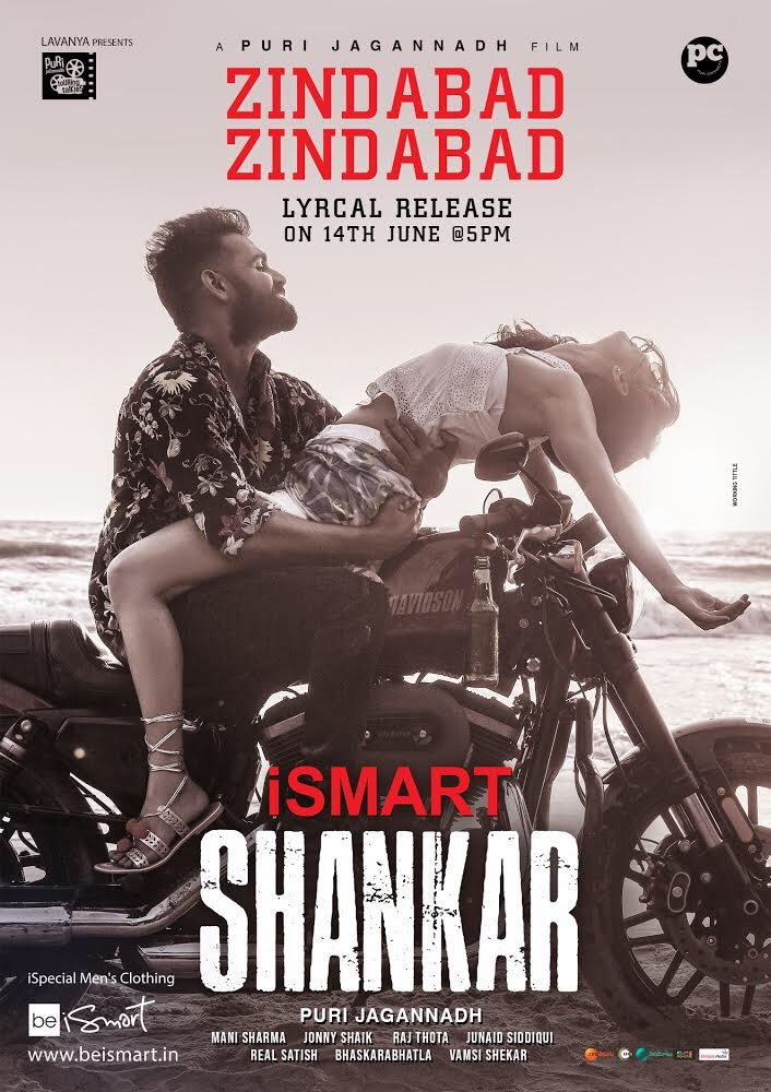 Ram Pothineni Ismart Shankar Movie First Look Ultra Hd