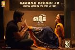 Varun Tej Valmiki Movie First Look ULTRA HD Posters WallPapers | Pooja Hegde