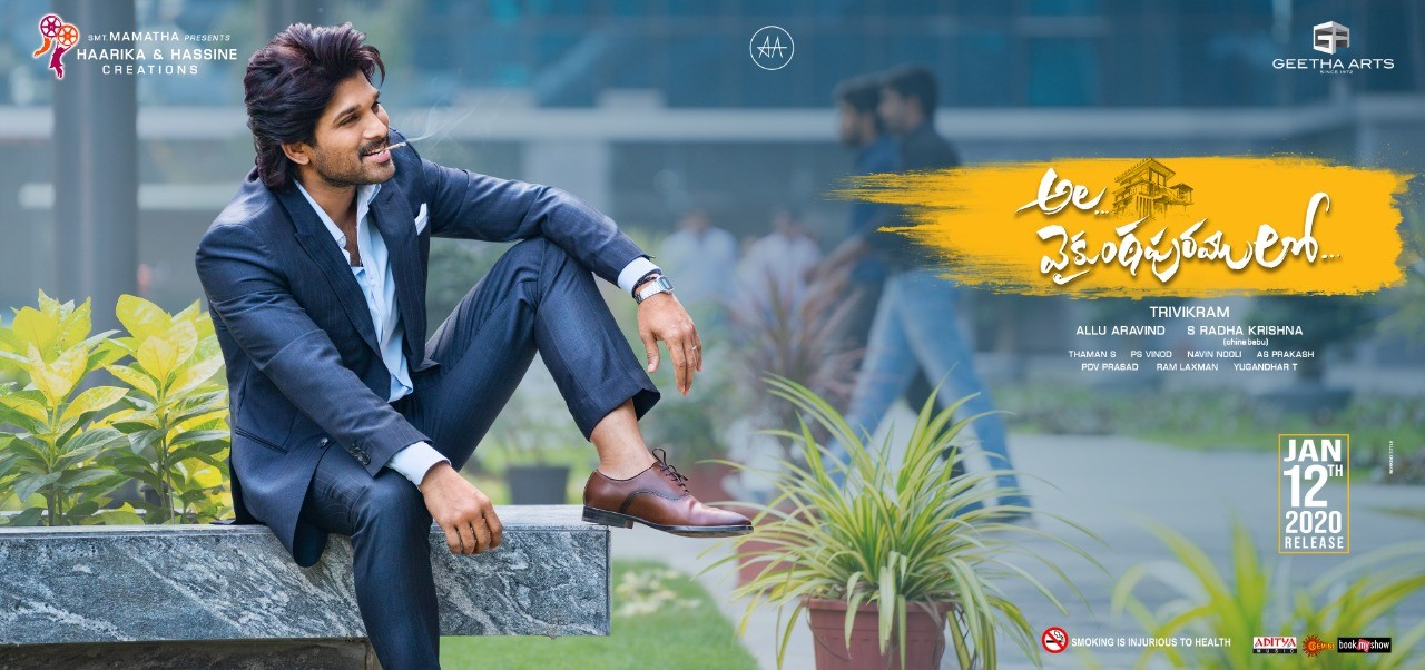 Allu Arjun Ala Vaikunthapurramloo Movie First Look ULTRA