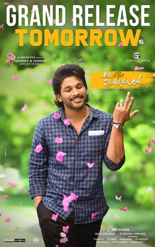 Allu Arjun Ala Vaikunthapuramulo Movie First Look Ultra Hd Posters Wallpapers Pooja Hegde 25cineframes