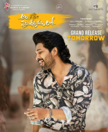 Allu Arjun Ala Vaikunthapuramulo Movie First Look ULTRA HD Posters WallPapers   Pooja Hegde