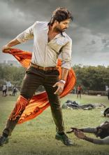 Ala Vaikuntapuramlo Movie HD Stills Allu Arjun, Pooja Hegde Photos