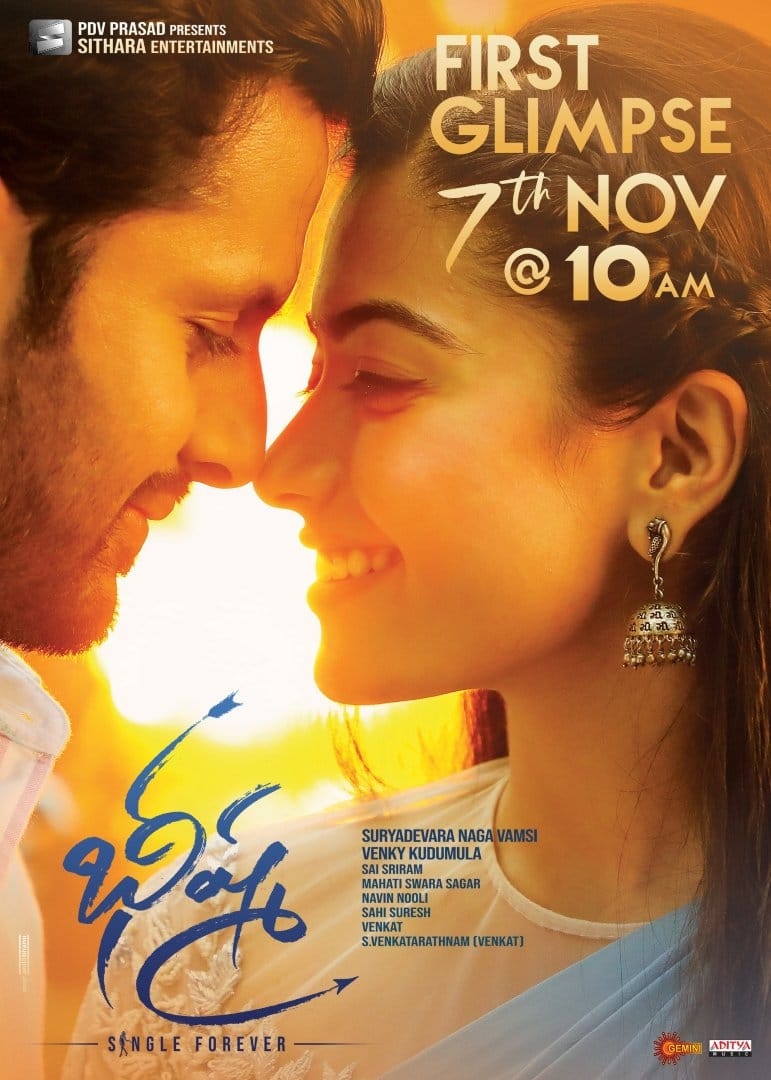 Nithin Bhishma Movie First Look Ultra Hd Posters Wallpapers 25cineframes