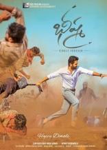 Nithin Bhishma Movie First Look ULTRA HD Posters WallPapers | Rashmika Mandanna, Nithiin Bheeshma Posters