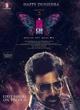 Ravi Teja Disco Raja Movie First Look ULTRA HD Posters WallPapers | Nabha Natesh, Payal Rajput
