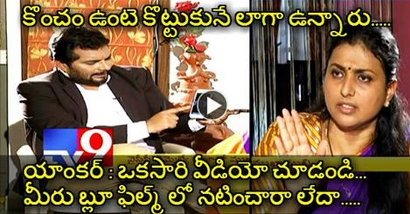 Face to Face with YCP MLA Roja FULL Episode of Mukha Mukhi