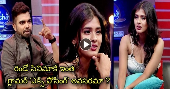 Anchor Pradeep Shocking Questions To Hebba Patel, In Live Show. Exclusive