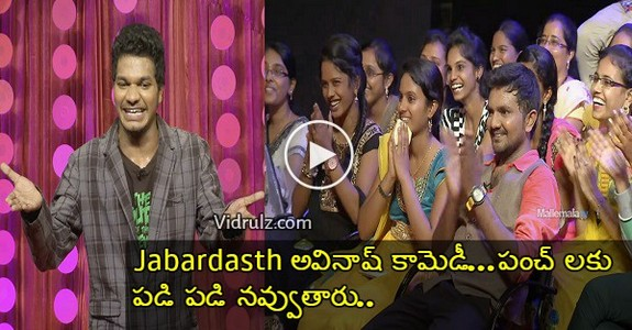 Jabardasth Avinash Hilarious Punches In Raccha Rambola Show LOL You will Die To Laugh