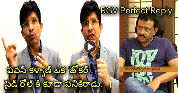 KRK Controversial Comments On Pawan Kalyan, RGV Gave Perfect Reply to him