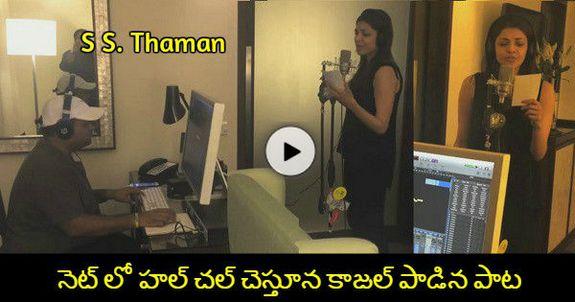 Kajal Aggarwal Singing Kannada Song Yenaithu Making Official Video