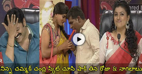 Last Night Chammak Chandra One More Hilarious SKIT Really You Can't Stop Laughing Till End