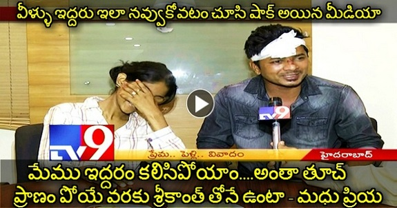 Madhu Priya Reunites With Her Husband After 3 Days Of DRAMA. Says SORRY to Everyone