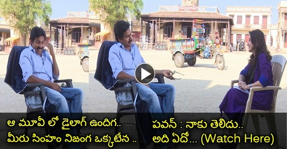 Pawan Kalyan Lovely Interview with Anupama Chopra At Sardar Shooting, Must Watch How he Responded with Beautiful Heart