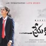 prema-katha-chitram-movie-posters