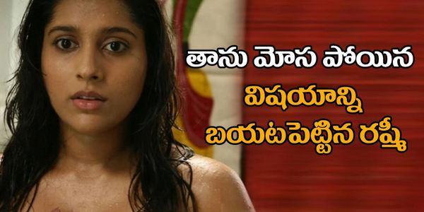 Anchor Rashmi Reveals Top Directors Cheated her
