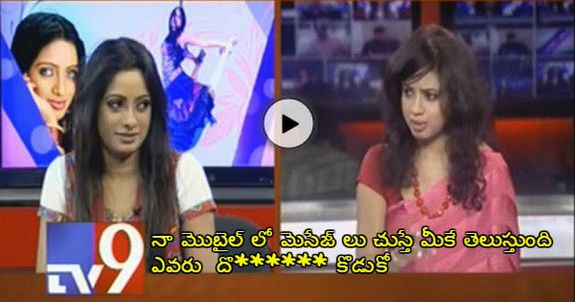 Anchor Udaya Bhanu Serious On Crazy Fans In Popular News Channel