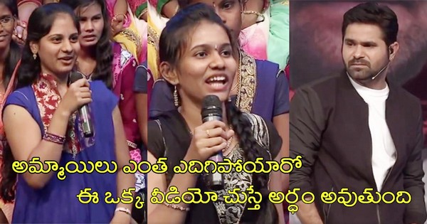 College Girls Hilarious Punches To Chanti In a Comedy Show