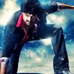 Kalyan Ram OM 3D Movie First Look Posters