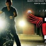 Mahesh 1-Nenokkadine Teaser HD snaps